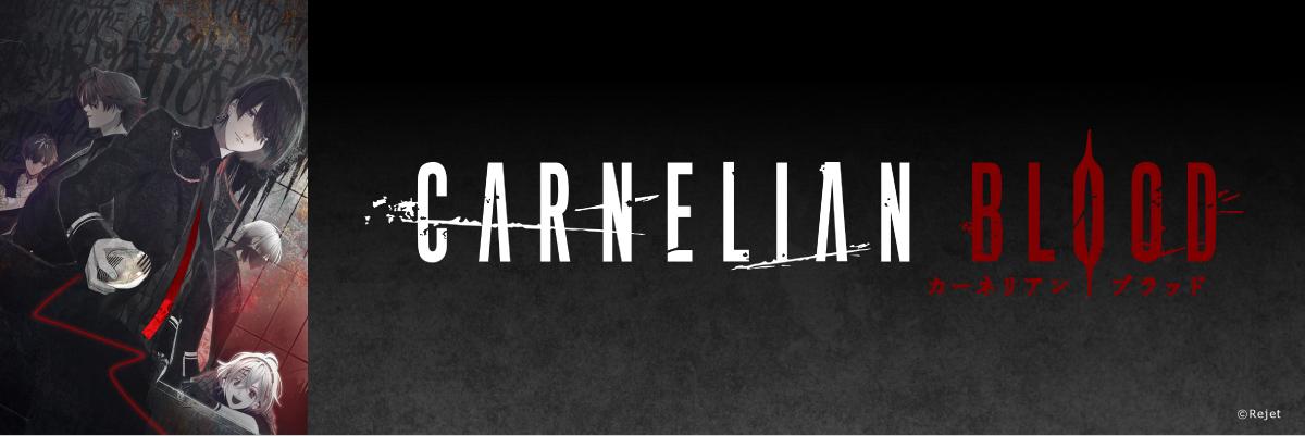 CARNELIAN BLOOD