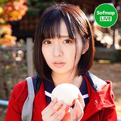 『クリーム2021年2月号発売記念』朝倉ゆりネットサイン会@ソフマップLIVE
