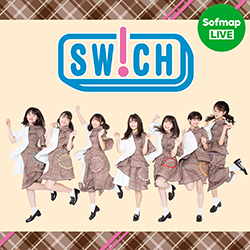 SW!CH 1stシングル『Shiny☆rain』発売記念LIVE配信&ネットサイン会