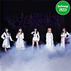 TENRIN 1stシングル『アーティファクト』発売記念 無観客LIVE配信&オンライン特典会 ファイナル