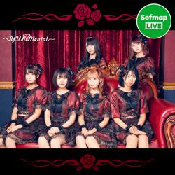 YURiMental 1stEP『Love♡Virus』無観客LIVE&オンライン特典会@ソフマップLIVE配信
