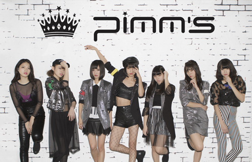 Pimm's NEWシングル『Life is a Game/My Soul(Gekiヤver.)』リリース記念イベント