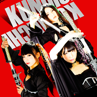Mystic Mode『KUNOICHI KUNOICHI』CD発売記念イベント